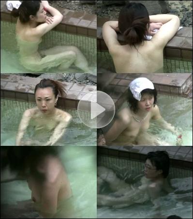 絶景露天風呂の絶景美女 創世記 HD版 Vol01