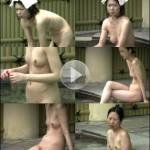絶景露天風呂の絶景美女 創世記 HD版 Vol02