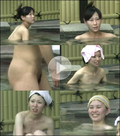 絶景露天風呂の絶景美女 創世記 HD版 Vol04