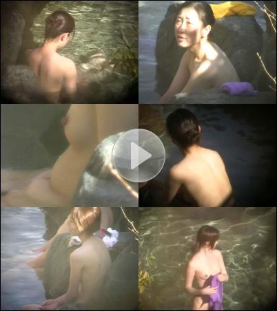 絶景露天風呂の絶景美女 創世記 HD版 Vol10