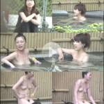 絶景露天風呂の絶景美女 創世記 Best版 Vol.04