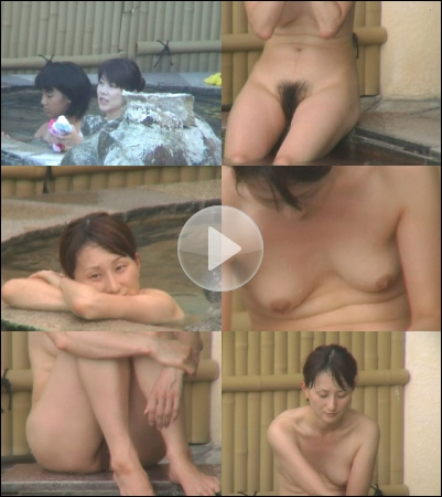 絶景露天風呂の絶景美女 創世記 Best版 Vol09