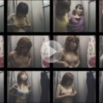 試着室にカメラ! ブラジャー装着の瞬間! vol.03
